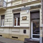 Salonas Vilniuje